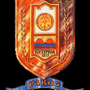 Grb opštine Ćuprija.