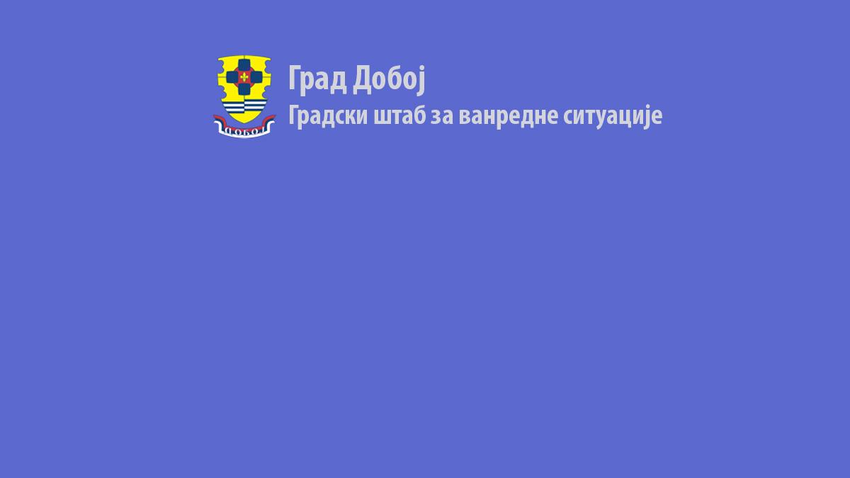 Gradski štab za vanredne situacije Doboj.